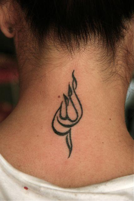 tatuaj cuvinte din coran